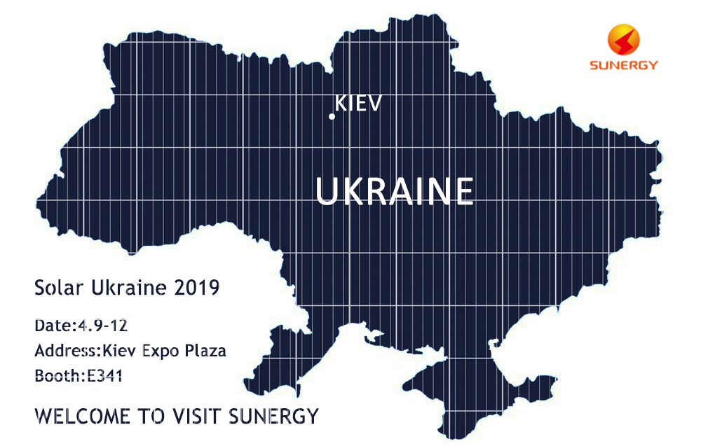 SUNERGY IS WAITING FOR YOU IN UKRAINE